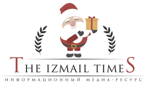 The Izmail Times | Новости Измаила